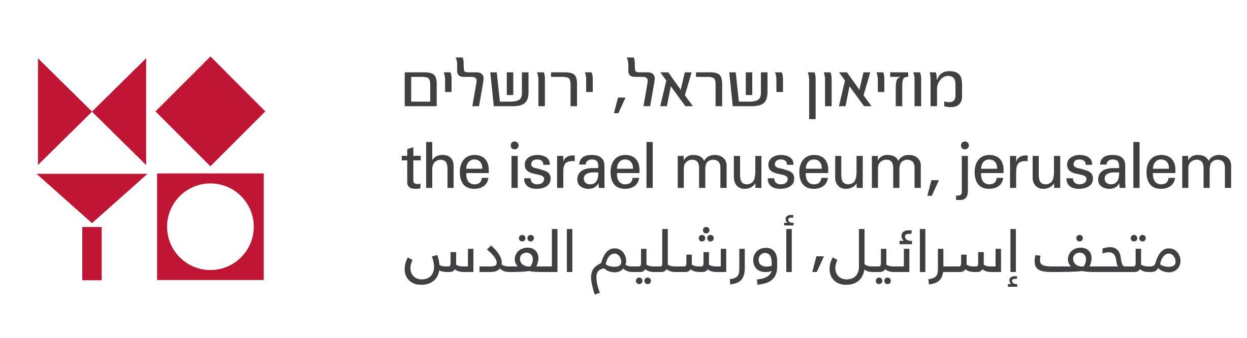 The Israel Museum, Jerusalem (Israel)